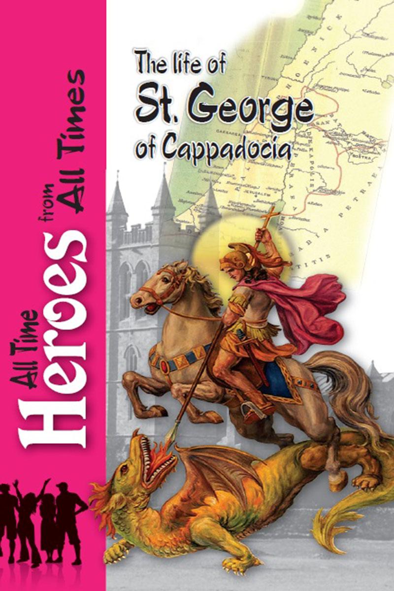 St-George-Of-Cappadocia-Cover.jpg