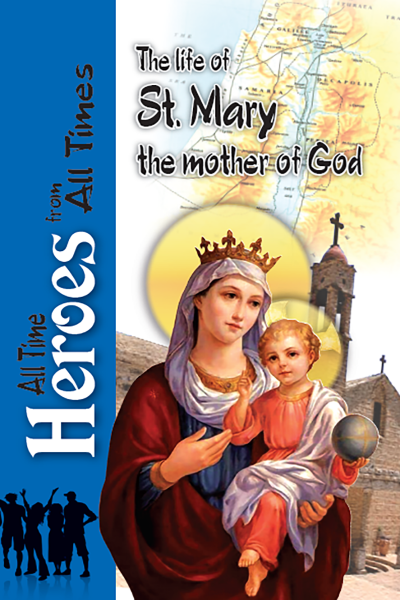 St-Mary-Mother-Of-God-e1485308109864.png