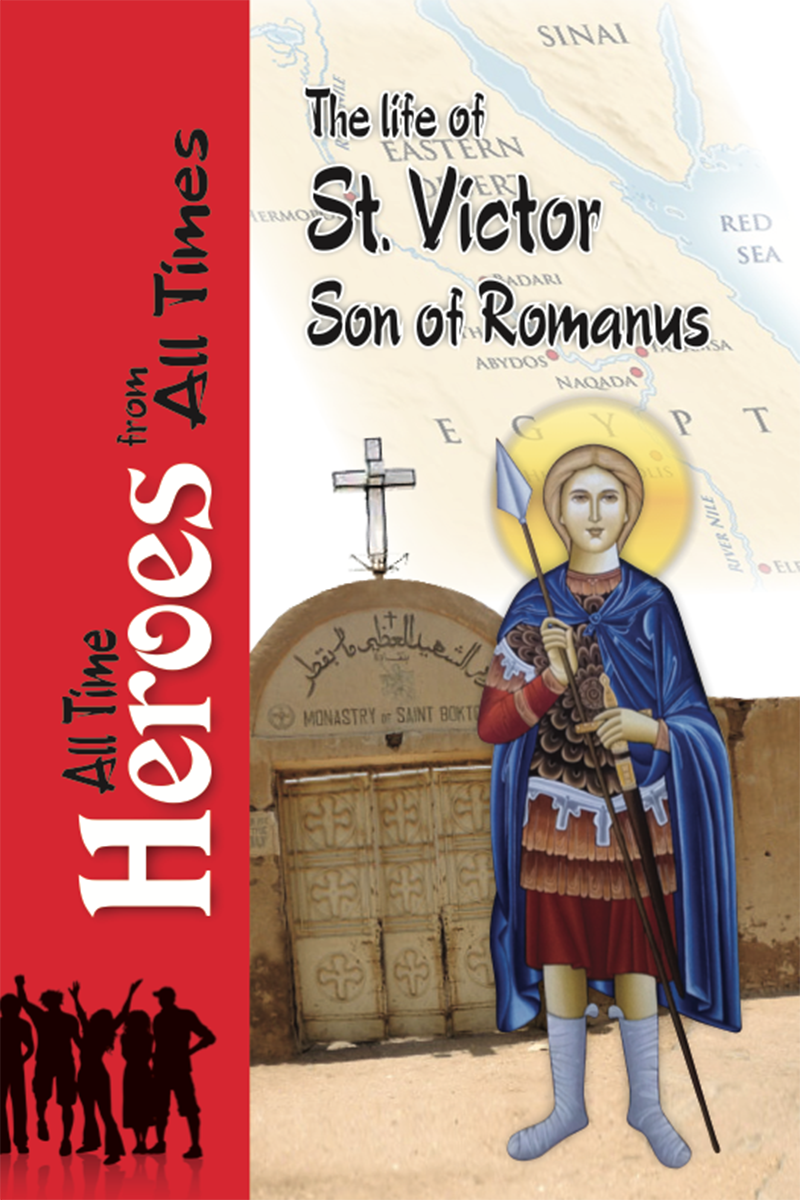 St-Victor-St-Shenouda-Publications.png