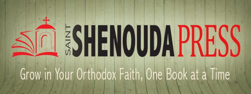 St-Shenouda-Press-Slider-Grow-in-Your-Orthodox-Faith.jpg