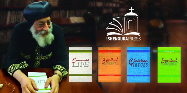 St-Shenouda-Press-Living.jpg