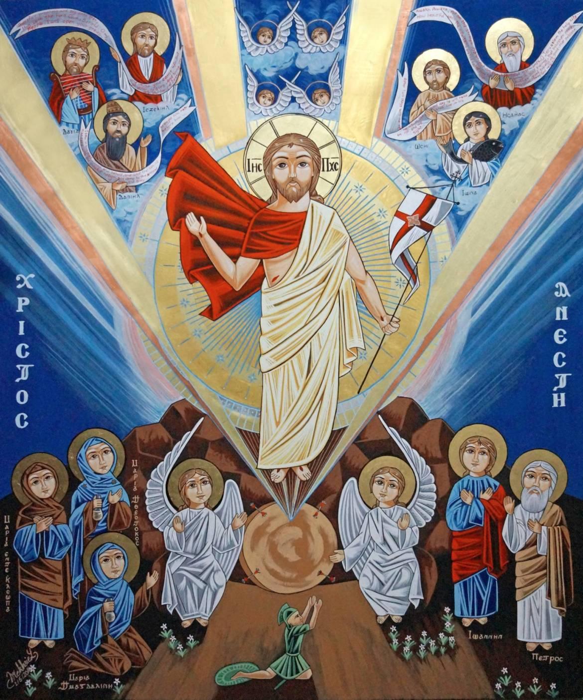 Free-Coptic-Icon-Resurrection-Scaled-scaled.jpg