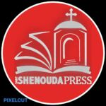 St Shenouda Press